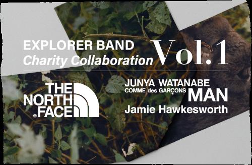 EXPLORER BAND Charity Collaboration Vol.1