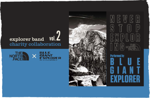 EXPLORER BAND Charity Collaboration Vol.2
